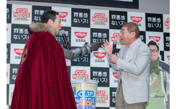 「罪悪感ないス!」な、カップヌードル発表会   東野さんの突っこみに、蛭子さんダウン