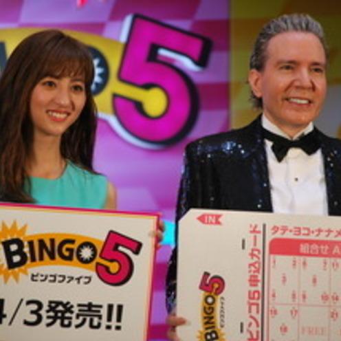 数字選択式宝くじ「ビンゴ5」   4月から発売開始
