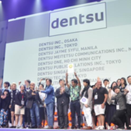 電通、第20回アジア太平洋広告祭(ADFEST 2017)において3冠に輝く