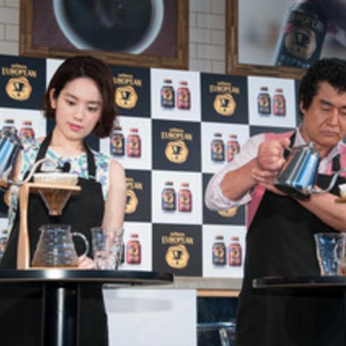 「ジョージア ヨーロピアン」リニューアル   藤岡さんと筧さんが、真剣にハンドドリップ