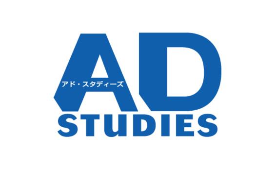 日本のパブリックリレーションズを振り返る  ―新しい次元に向けた  PR理論の再構築へ―①