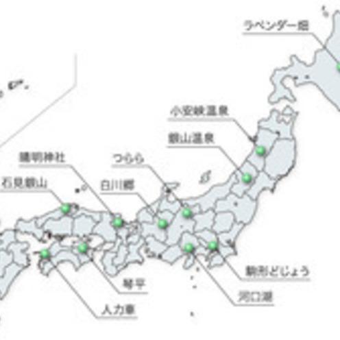 東京海上日動火災保険「全国インバウンド観光調査」を ソーシャルビッグデータを活用し実施