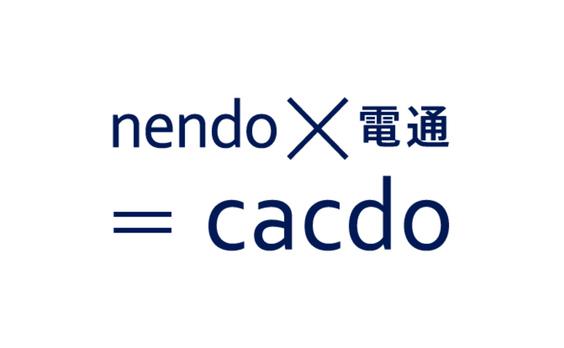 """nendoと電通の新会社cacdoが手掛ける""""ビジネスデザイン""""って?"""