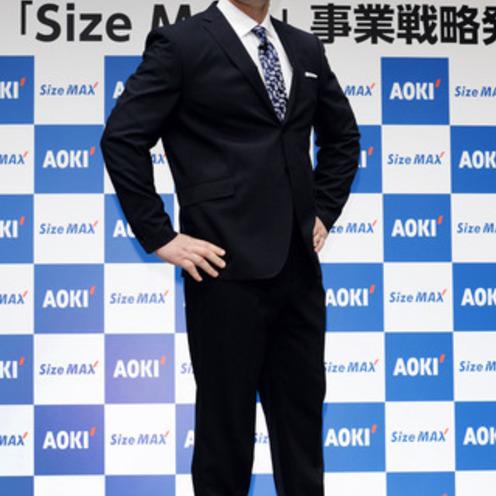 AOKI   体が大きくても「えらべるシアワセ」で ファッションを楽しむ