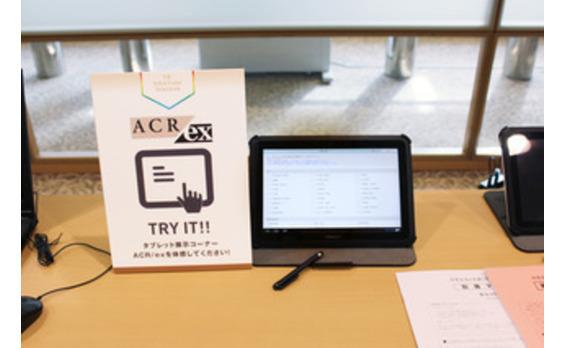 ビデオリサーチが「ACR/ex」セミナーを開催
