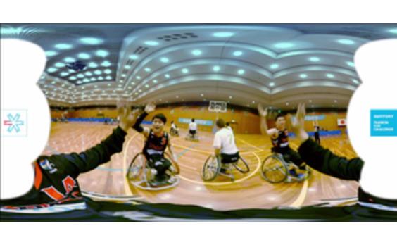 サントリー    車いすバスケのVR動画公開    ラスト1分で試合に出るのは「あなた」!