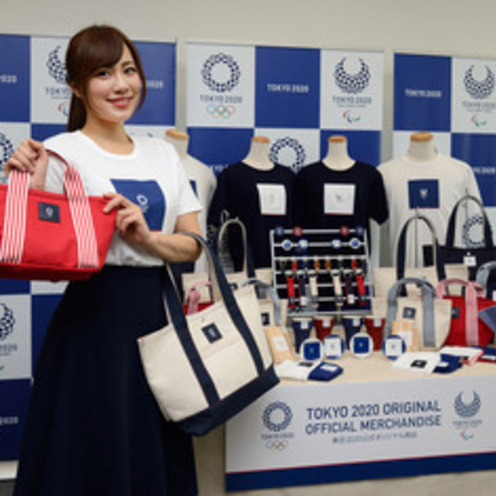 東京2020公式オリジナル商品 新ラインアップは日本尽くし