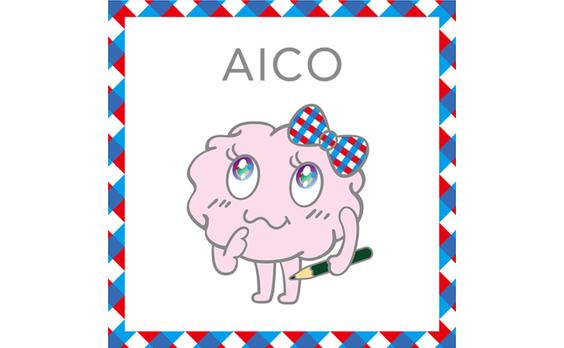 AIコピーライター、AICOだよ。