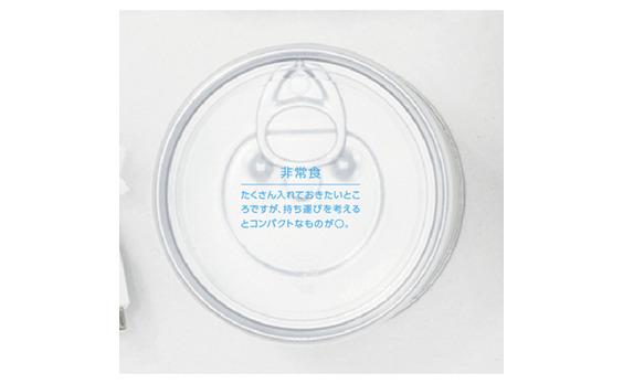 """「並べる防災」とは? 神戸新聞紙上で""""災害直後72時間""""を乗り切るための非常袋を提案"""