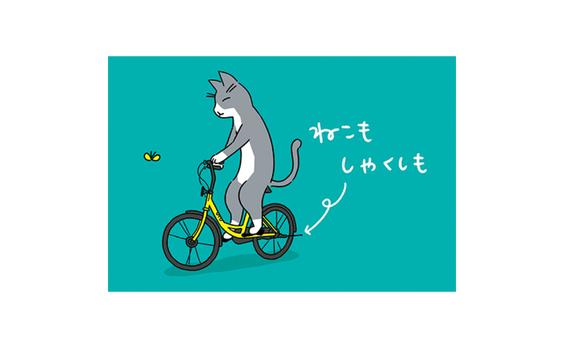 上海シェアリング自転車事情