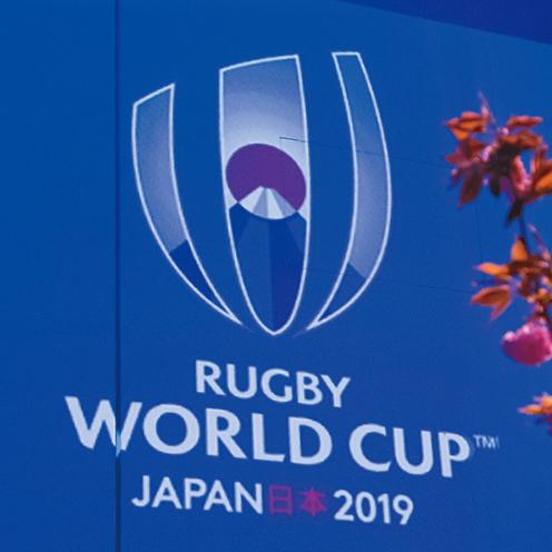 ラグビーワールドカップ2019™  京都でプール組分け抽選会を開催
