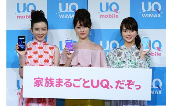 2017夏 UQ発表会   「家族まるごと、どこでもUQ、だぞっ」