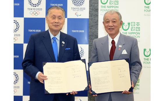 2020組織委と日本財団が、ボランティアの連携・協力について協定を締結