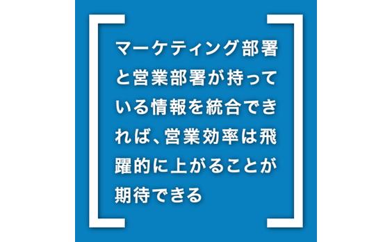 【定石9】顧客との良好な関係を構築するために顧客ID統合から始める