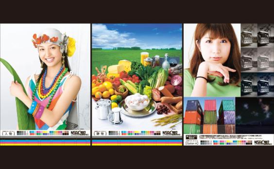 新聞協会がカラー広告の色見本基準を更新し「NSAC2017」策定