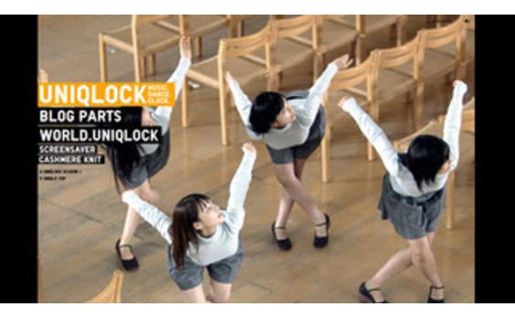 アド・ミュージアム東京で特別企画展  「美しき、ブラックリスト展   ―英国D&AD賞50年の軌跡」開催中