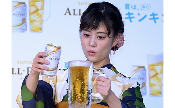 """サントリービール   この夏は""""氷でキンキン!オールフリー"""" を新提案"""
