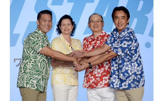 ハワイ州観光局   外食3社とロコモコメニューでコラボ