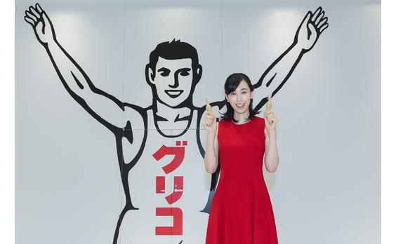 江崎グリコ   アイスクリームの見学施設 「グリコピア CHIBA」をオープン