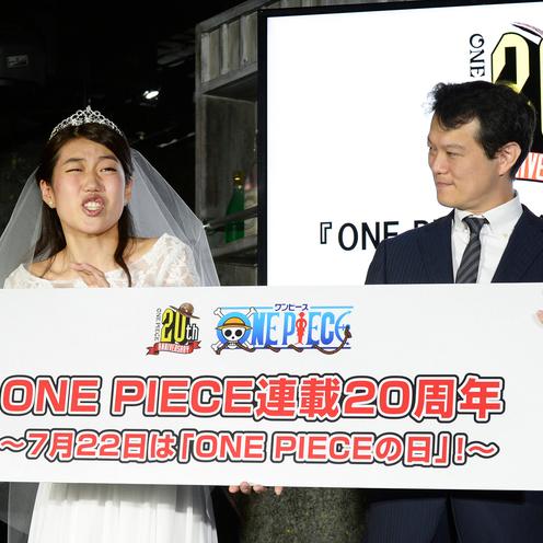 超ヒット作「ONE PIECE」連載20周年記念で重大発表!   旬なタレントの横澤さんも驚愕