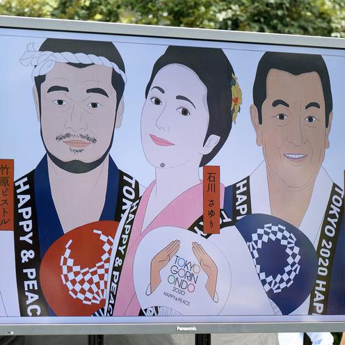 あの「東京五輪音頭」が2020年に向け、リメークして復活!