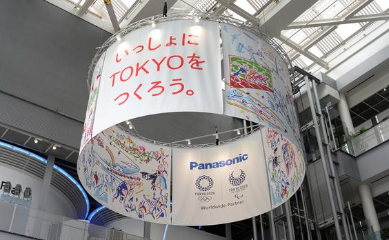 パナソニック   東京2020公認プログラム 参加型アクティビティー「いっしょにTOKYOをつくろう。」を開始