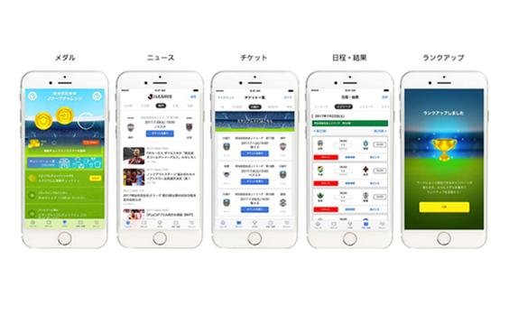 電通とJリーグ、スタジアム観戦価値の向上を目指し、Jリーグ公式アプリ「Club J.LEAGUE」を共同開発