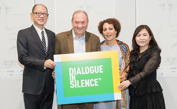 静かなる衝撃!音のない世界での対話「ダイアログ・イン・サイレンス」、日本で初開催