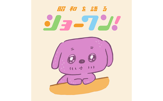 【マンガ】ローソク