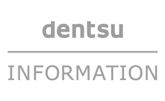 「情報メディア白書 2017」英語版、電子書籍として刊行