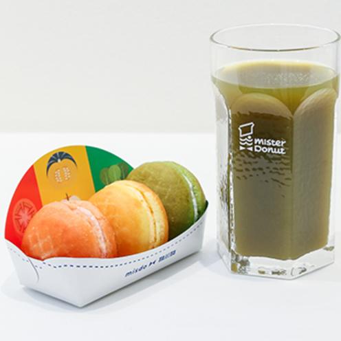 ミスドとタニタが、カラフルな 野菜ドーナツを共同開発