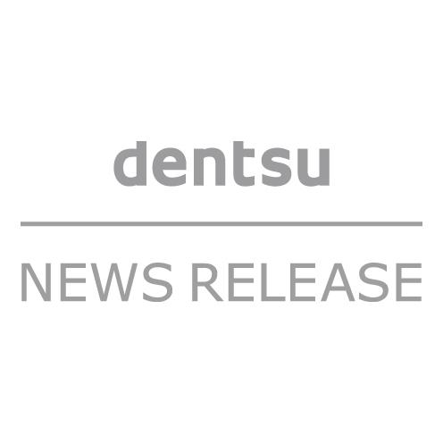 電通、米国Plug and Play社と日本におけるストラテジック・エコシステム・パートナーシップを締結