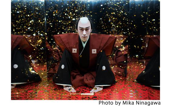 東京2020大会に向け、「ONE TEAM PROJECT」始動!   海老蔵さんの口上で幕開き