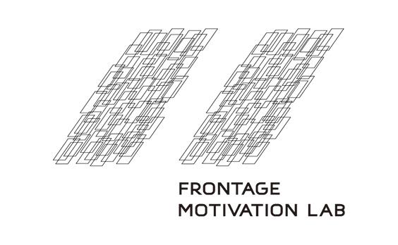 生活者のモチベーションの観点から企業課題を解決するフロンテッジ・モチベーション・ラボ設立