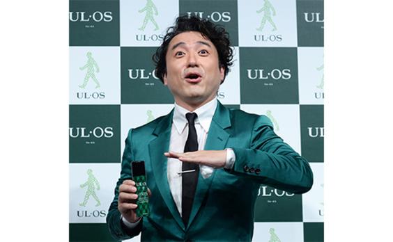 """大塚製薬「ウル・オス」   """"ウルムロ""""さん登場で、笑いの絶えない 発表会"""