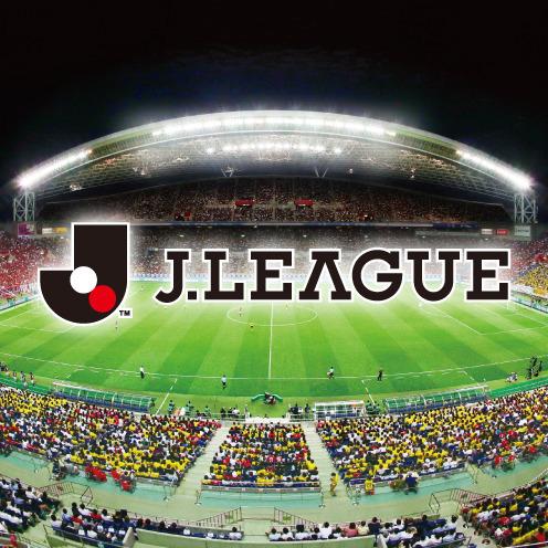 スポーツ観戦体験をデジタルで拡張する「J.LEAGUE」