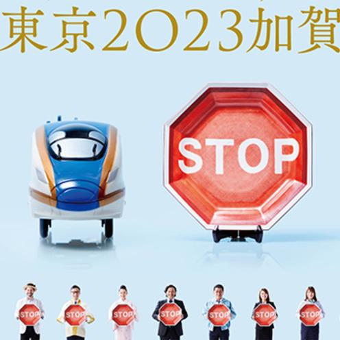 加賀市、北陸新幹線新駅誘致のためのプロジェクトムービーを公開!