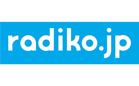 ラジコ   NHKラジオの実験配信を発表
