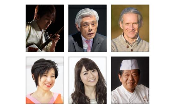 【参加者募集】文化庁の京都移転を前に、日本文化を考えるシンポジウム開催