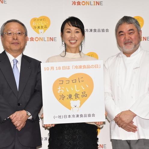 日本冷凍食品協会   おししさをPRするイベントを開催