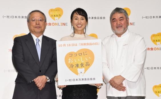 日本冷凍食品協会   おいしさをPRするイベントを開催