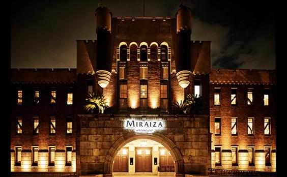 大阪城本丸広場に「MIRAIZA OSAKA-JO」が開業! 歴史ある洋館が新たな観光スポットに