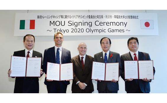 早稲田大所沢キャンパスが、イタリアオリンピックチームの 事前トレーニングキャンプ地に決定