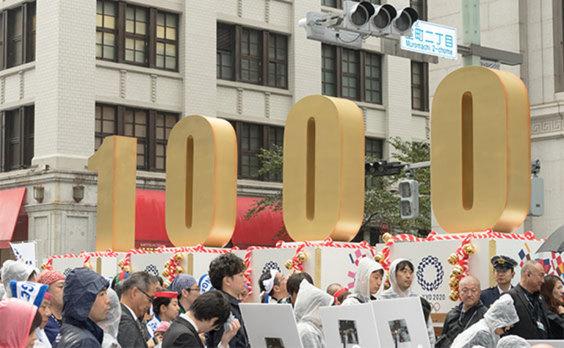 東京オリンピック1000日前   日本橋でカウントダウンイベント