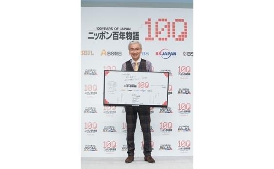 久米宏さんがアンカーマン  「BS民放5局共同特別編成キャンペーン」