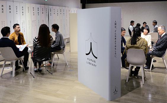 「超福祉展」で、協賛の毎日新聞社が「人の図書館」と「点字毎日」を展示
