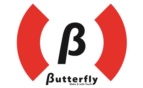 電通、学生と企業の共創プロジェクト「βutterfly」を開発