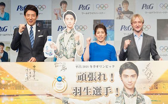 松岡修造さんよりも熱い!?プルシェンコさん P&G新CM発表会で羽生選手にエール