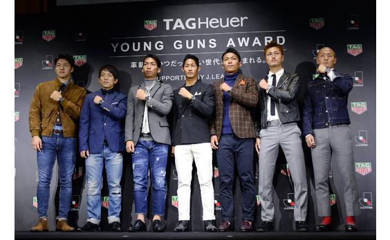 「タグ・ホイヤー ヤングガン アワード」 次世代を担うJリーガー11選手に授賞