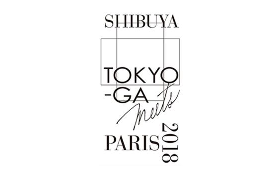 【参加者募集】都市と写真をテーマにしたトークイベント「東京画@渋谷」開催